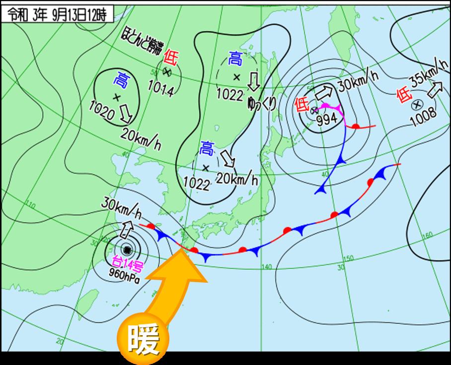 20210913天気図