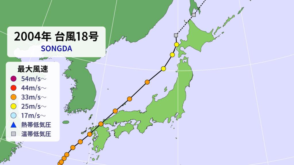 2004年台風18号